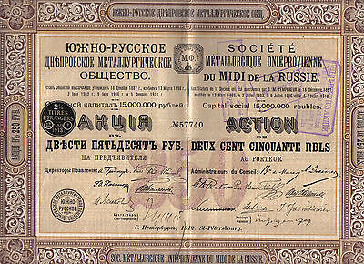 Russia Bond 1912 South Russian Dnieper Metallurgical Company 250 roubles coupons