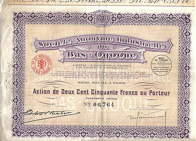 Africa Colonial France 1923 Industrial Bas Ogooue Co Uncancelled 250 fr coupons