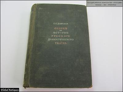 1948 Vintage Ussr Book History Of Russian Drama Theater