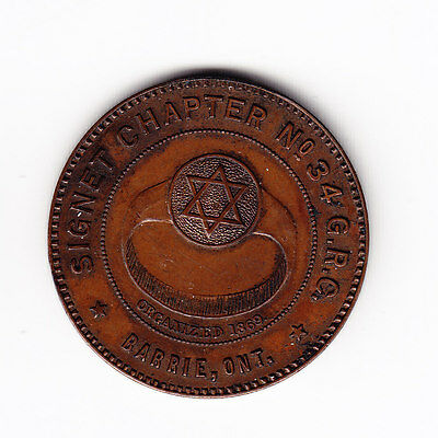 Signet Chapter, Barrie Ontario Masonic Penny - Canada