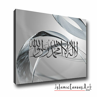 Silver - Shahada, Islamic Canvas Art Deco, Arabic Calligraphy