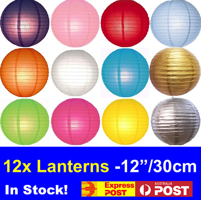 "12x Paper Lanterns & 12x WARM WHITE battery operated LED keyring Lights 12""/30cm"