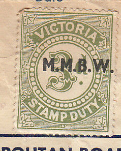 Stamp Duty Victoria 3d green large type overprinted MMBW 1956 SUNSHINE receipt