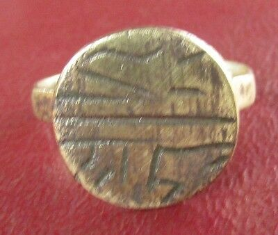 Authentic Ancient Artifact > BRONZE FINGER RING Sz: 8 3/4 US 18.75mm  11169 DR