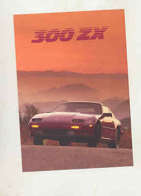 1987 Nissan 300ZX Factory Postcard mx8788