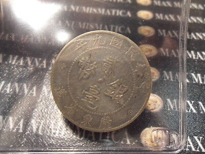 Cina China 20 Cent 1909 Silver Argento
