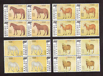 Taiwan RO China 1973 , Eight Prized Horses Paintings, Complete 8V Blk of 4 - 271
