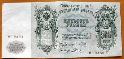 Russia - 1912 Peter 1 Large 500 Rubles Bank Note Good Ef Condition