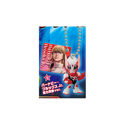 Tiger and Bunny Masked Tiger Rare Mascot Key Chain Anime Licensed NEW