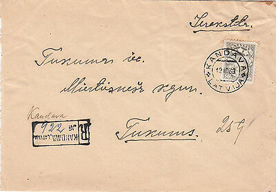 Stamp 1939 Latvia 50s grey definitive on cover sent KANDAVA registered locally