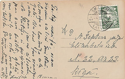 Stamp 1938 Latvia 10s definitive on postcard sent locally SMILTENE to RIGA