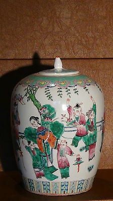 Antique Chinese Famille Rose Porcelain Ginger Jar With Lid, Woman With Children