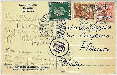 RED CROSS - GREECE -  POSTAL HISTORY - POSTCARD to ITALY 1937