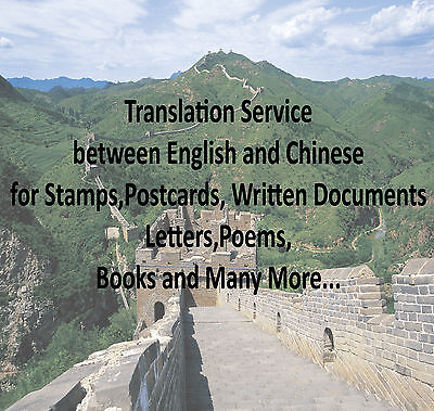 Translation Service between English and Chinese