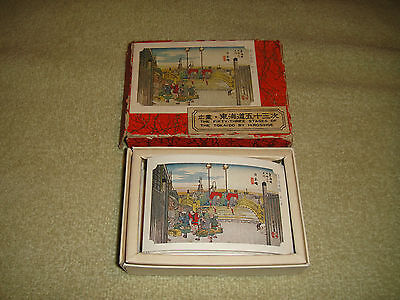 Vintage The 53 Stages Of The Tokaido By Hirosihge Cards-Japan Woodblock 55 Cards
