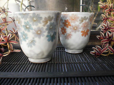 Heavenly White Glaze Blossom Cup PAIR Chawan Tea Ceremony Mom Dad Gift Signed