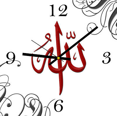Modern islamic canvas art clock gift wall deco Allah Arabic Calligraphy Abstract