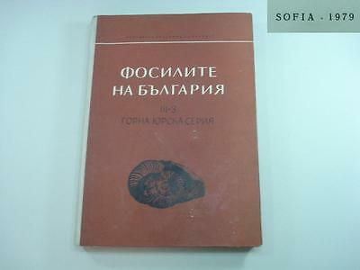1970s VINTAGE BOOK FOSSILS OF BULGARIA JURASSIC PERIOD