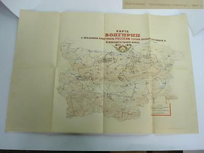 1947 MAP w/ALL 441 MONUMENTS OF 1878 RUSSO-TURKISH WAR