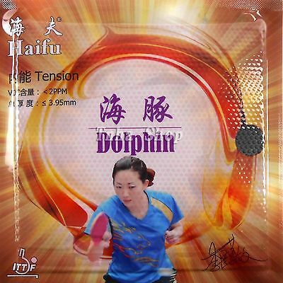 HaiFu dolphin Factory Tuned Short Pips-out Table Tennis Rubber