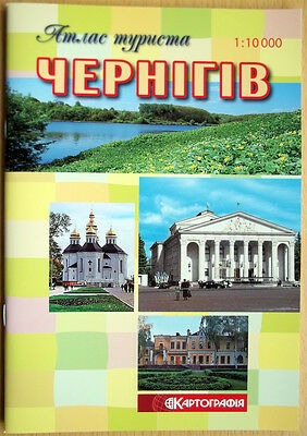 ЧЕРНІГІВ Chernihiv Tourist Atlas Streets/Roads Map Ukraine Ukrainian New 2013