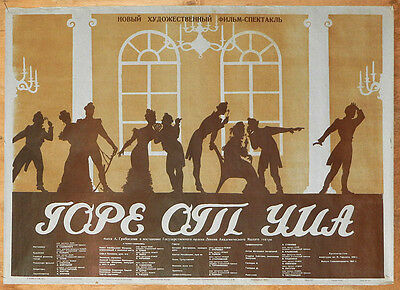 1952 Russian Soviet Film Theater Vintage Poster Griboyedov Woe From Wit