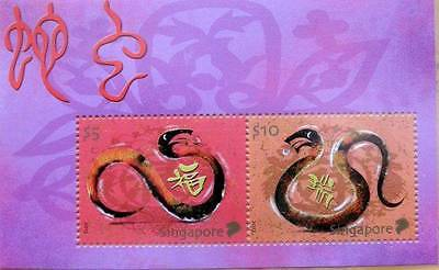 """Singapore 2013 Zodiac Series """"year Of The Snake"""" Collectors Stamp Sheet"""