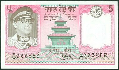 TWN - NEPAL 23a1 - 5 Rupees 1974 UNC
