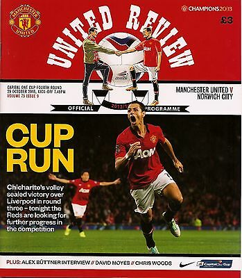 MANCHESTER UNITED v NORWICH CITY League Cup 2013/14 MINT