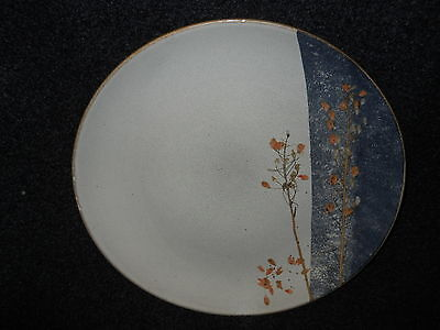 222 Fifth Taine  Dinner Plate