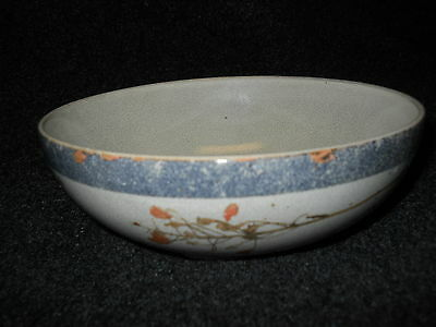 222 Fifth Taine  Soup Bowl
