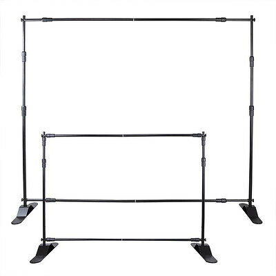 Step and Repeat 8'x8' Stand Banner Adjustable Telescopic Trade Show Backdrop