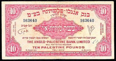 Israel Anglo Palestine 10 Pounds 1948  P-17  VF
