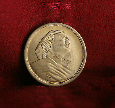 Egypt 10 Milliemes 1957 World Coin Sphinx KM381 High Grade Nice Luster Africa