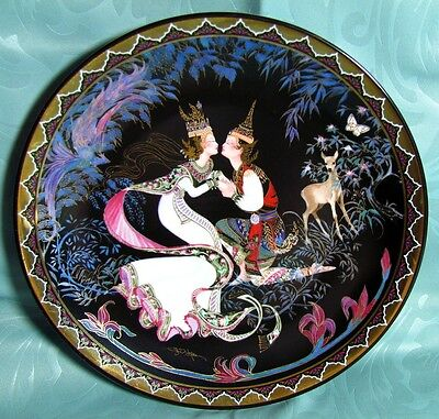 """""""The Love Story of Siam"""" THE BETROTHAL Bradford Exchange LE Collector Plate 1991"""