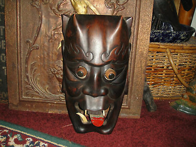Antique Japanese Tribal Wood Carved Face Mask-Movable Eyes & Tongue-Large Mask