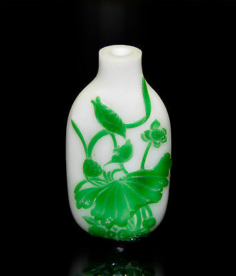 Fine Chinese Qing Qianlong MK Highly Carved Peking Glass Overlay Snuff Bottle