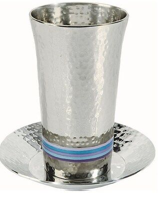 Yair Emanuel  Nickel Kiddush Cup 5 Colors Hammer Cup with Stem and Plate-Blue