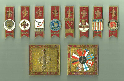 1979 Russian Hockey World Championships Set of 10 Lapel Pins IMPRESSIVE