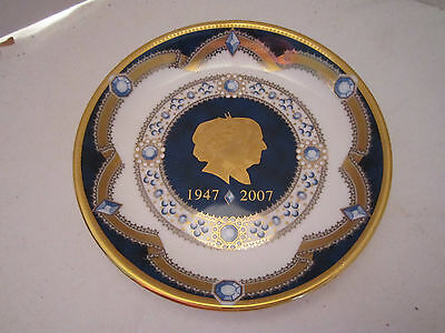 royal worcester queen elizabeth II plate 2007 60 yrs Anniversary Gold Gilded