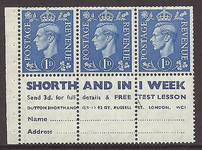 QB20 perf type I -1d Light Ultramarine Booklet pane with label UNMOUNTED MINT