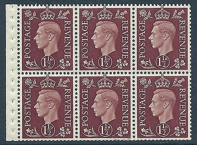 QB21 perf type I -1½d Red Brown Booklet pane imperf UNMOUNTED MINT/MNH