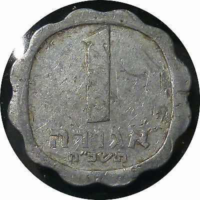 1961 Israel Agora, Thick Date - a scarcer variety
