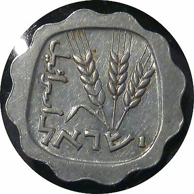 1962 Israel Agora, Large Date - a scarcer variety