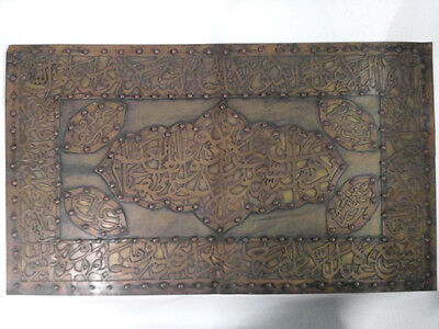 Vintage Islamic Brass plate with Copper Calligraphy Net work Nailed on it - Rare