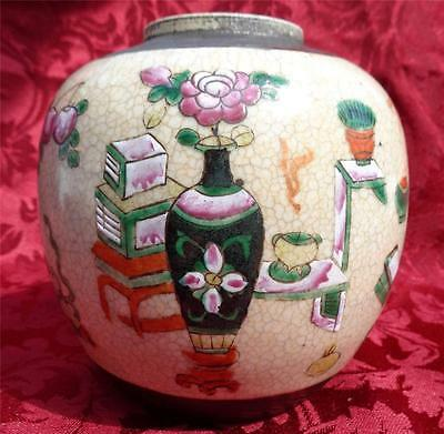 Antique Chinese Porcelain Ginger Jar Painted Enamelled Precious Treasure 19th C
