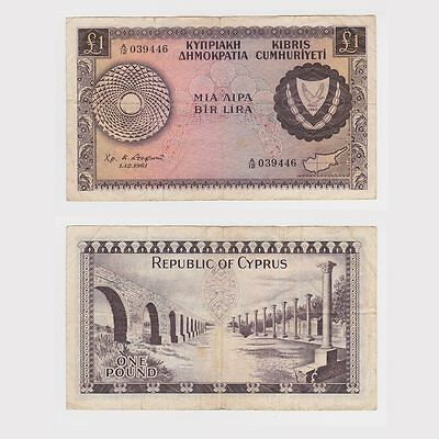 CENTRAL BANK OF CYPRUS £1 - Pick ref: 39a - F condition