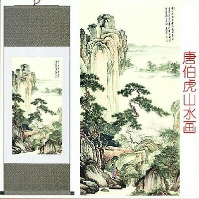 Chinese Traditional Silk Scroll Painting Landscape Painting Home Decoration 唐寅画