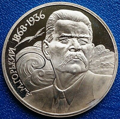 1988 Soviet Russia CCCP 1 Rouble   Y# 209  Proof Coin Maxim Gorki Coin
