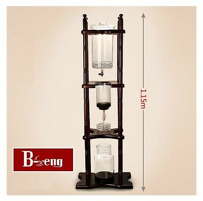 Cold Drip Water Brew Coffee Maker 25 cups Oakwood for Commercial Brown BD-25
